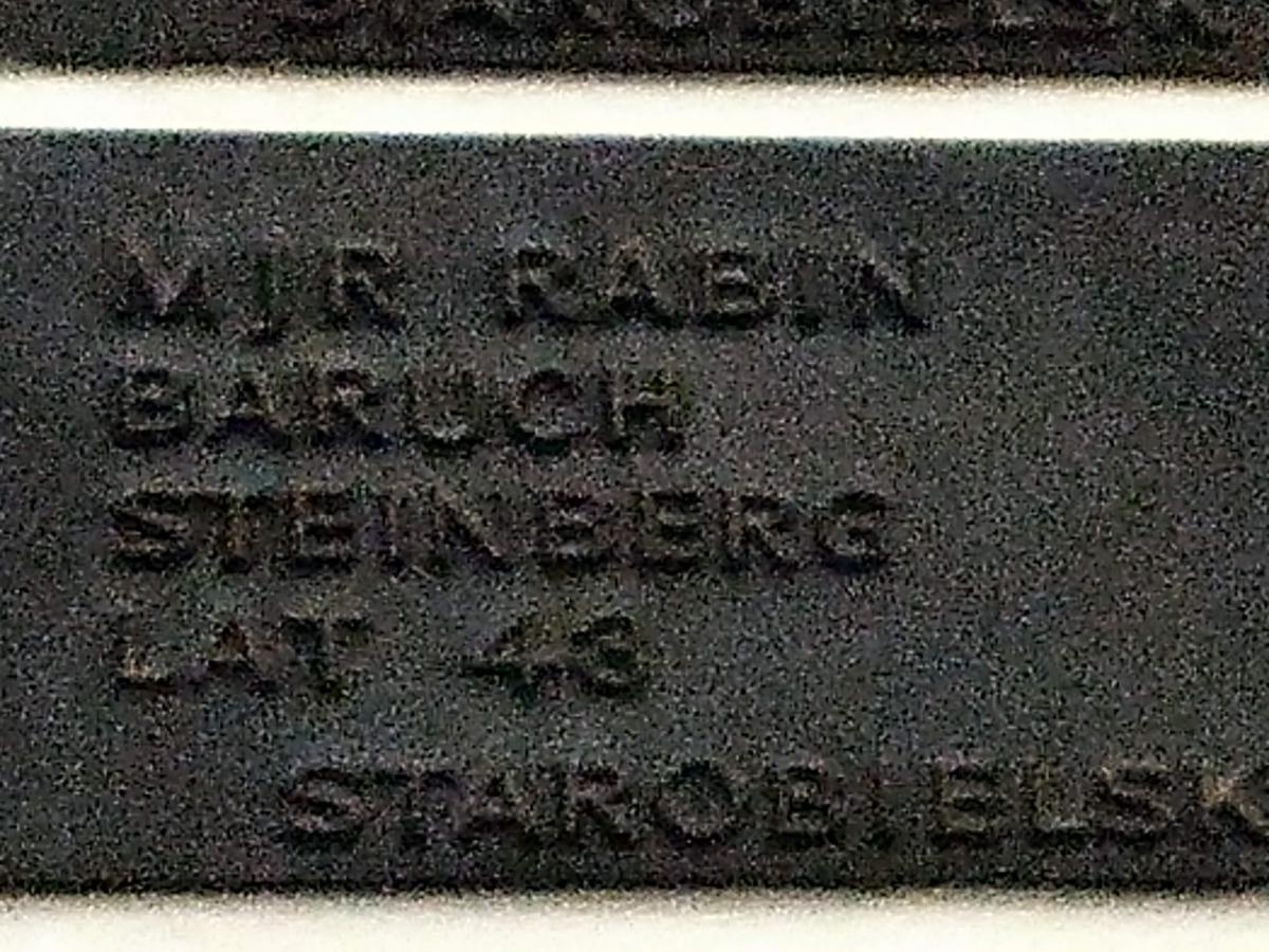 Close up of plaque dedicated to Rabbi Major Baruch Steinberg, Chief Rabbi of the Polish armed forces, church of the Parish of St. Agnes, Kraków, Poland