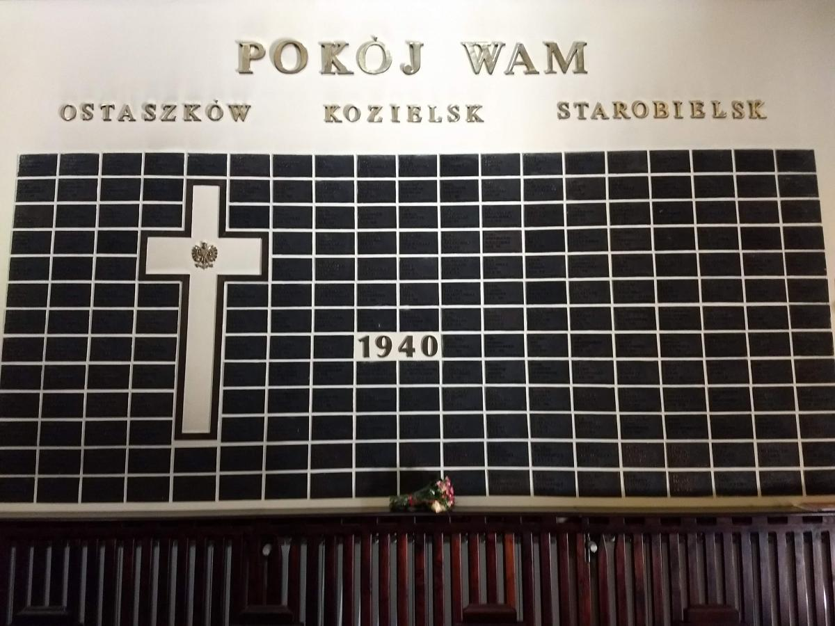 Wall display honoring Polish military personnel murdered in the Katyń Massacre in the church of the Parish of St. Agnes in Kraków, Poland